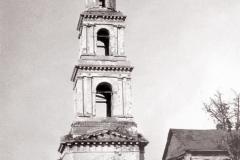Колокольня-Знаменского-монастыря.-Фото-1970-г.