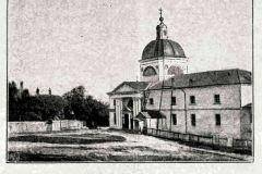 Храм-Знамения-Пресвятой-Богородици-конец-19-века