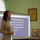 konferenciya-04