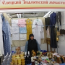 lipetsk-yarmarka-2014-04