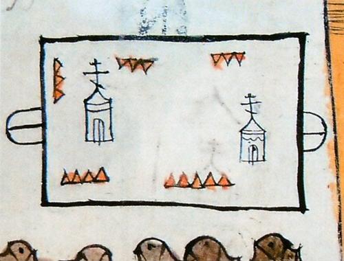 Изображение Знаменского девичьего монастыря (1692 г.)